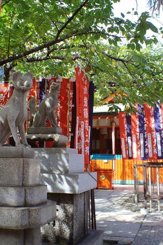 難波神社 摂社 博労稲荷神社