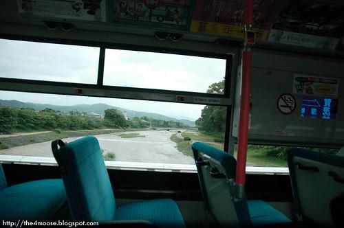 Kamo River on the Bus