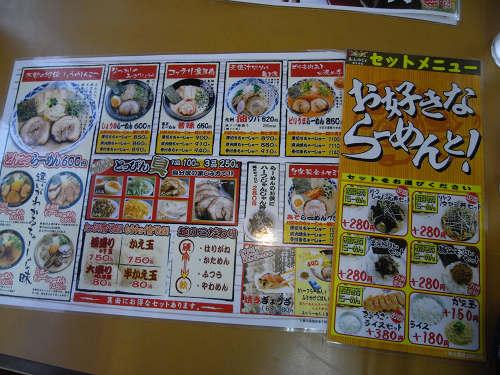 『ちゃあしゅうや亀王』東九条店@奈良市-03