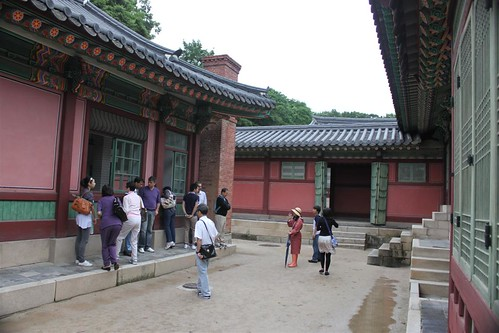 Changdeokgung Palace at Seoul South Korea
