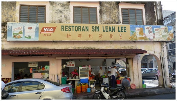 Sin Lean Lee @ Old Town