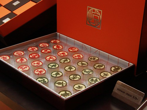 Chinese Chess Set Mooncakes