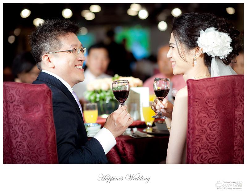 [婚禮攝影]政修與素玫 婚禮喜宴_101