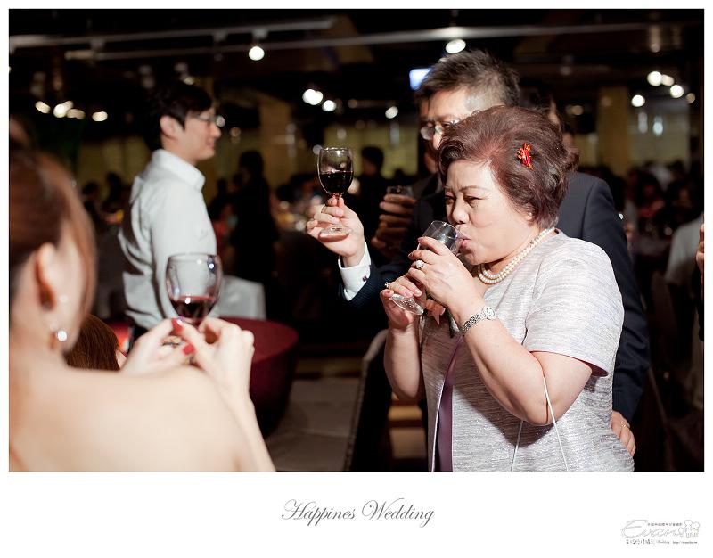 [婚禮攝影]政修與素玫 婚禮喜宴_157