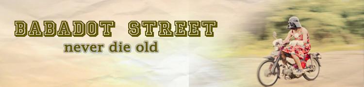 Babadot Street