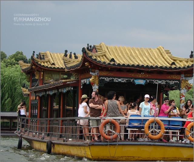 CHINA2011_119