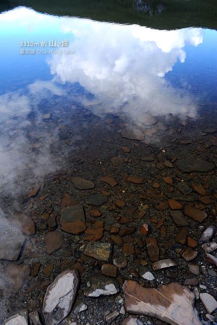 頁岩碎片與雲影