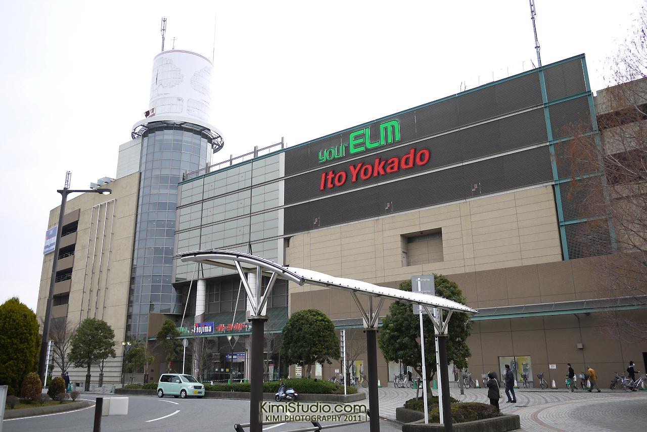 2011年 311 日本行-972