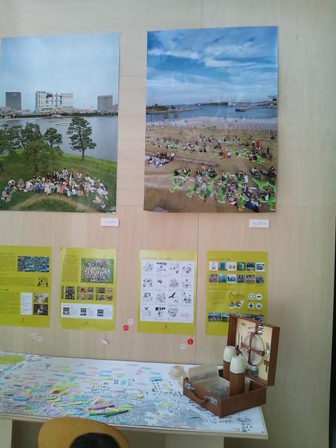 新・港村ピクニックプロジェクト-BankART LifeⅢの写真