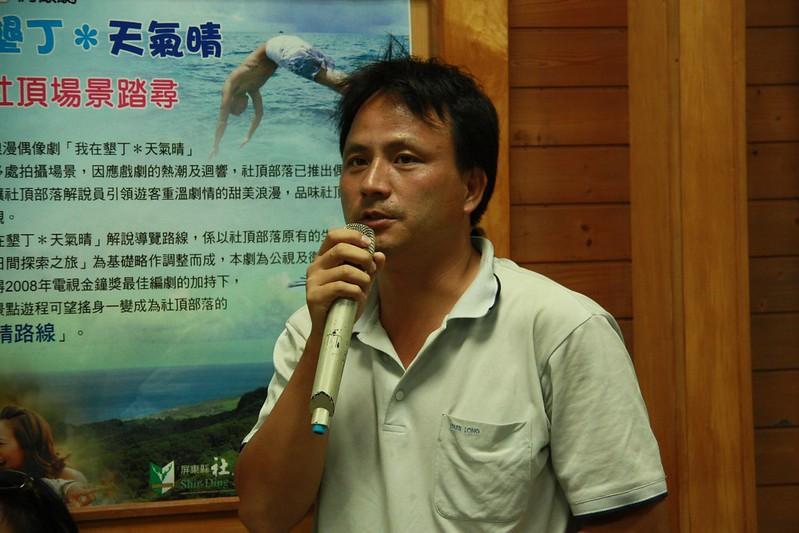 8月18日,馮永鋒在墾丁社頂自然公園生態旅遊服務中心,以中國記者角度向座談人提問.