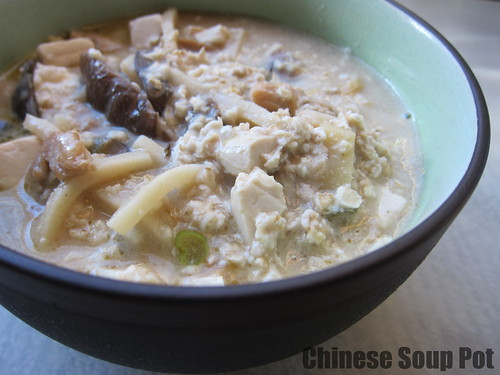 [Photo-Left overs turned into meal - Tofu and Mushroom Hot and Sour Oatmeal Porridge]