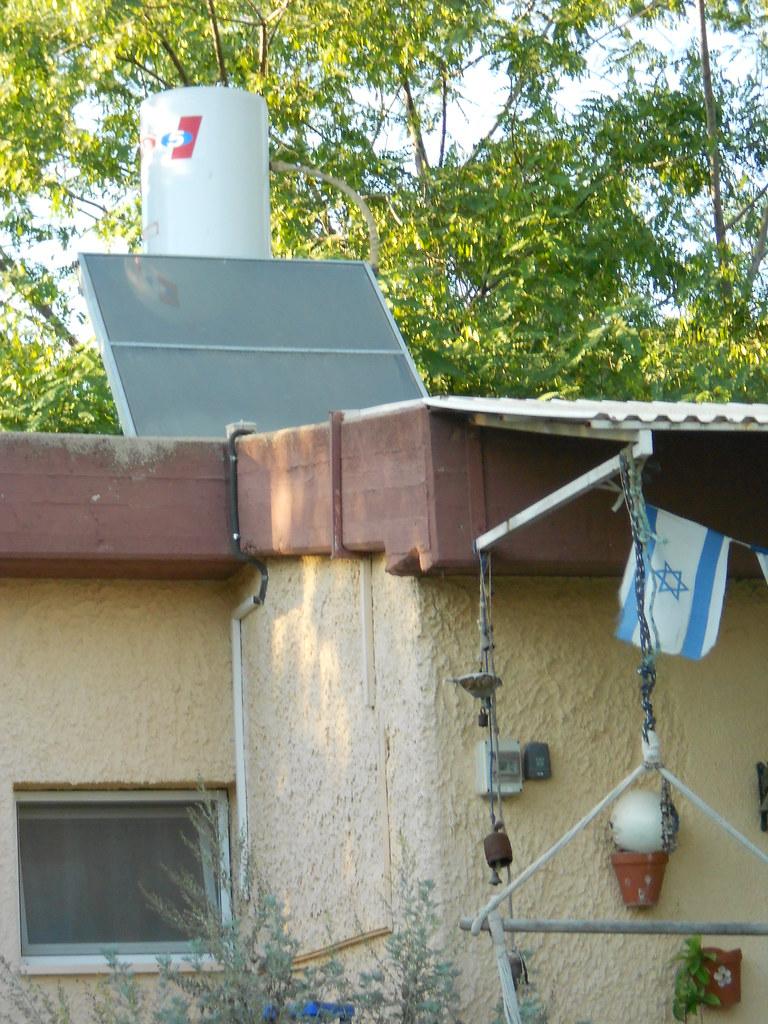 Kibbutz Lahav - Solar Water Heater