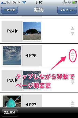 Photo 11-09-03 8 10 59