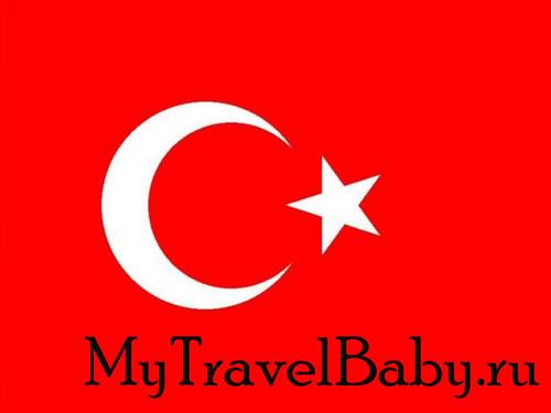 turkey_flag copy