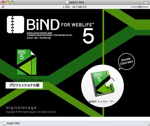 BiND5 PRO