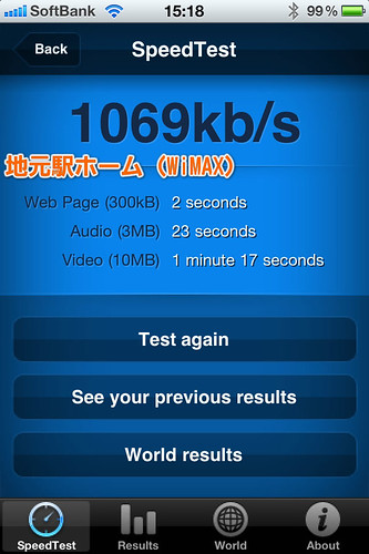 wimax1-3