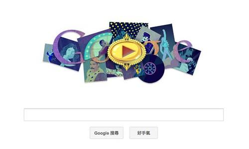 Google tribute to Freddy Mercury