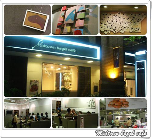 110902-Midtown bagel cafe