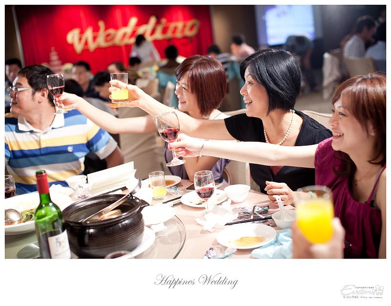[婚禮攝影]碧娟&呈文 婚禮記錄-184