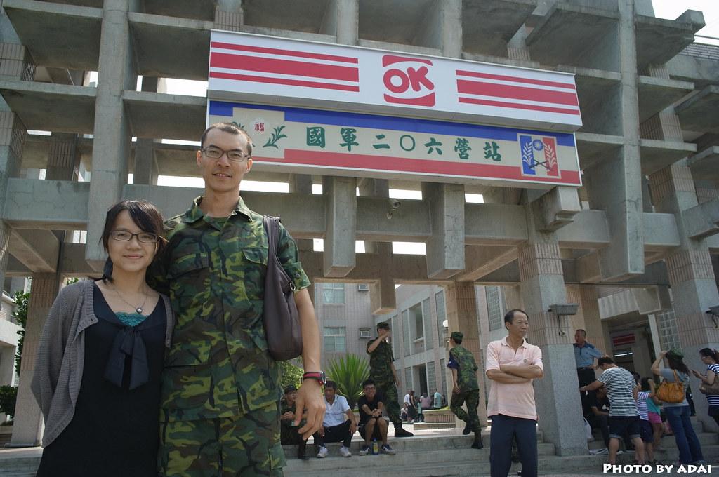 2011.9.10 大內新訓懇親_婷雯佳成_GXR28