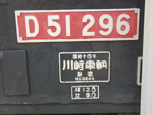 CIMG0789