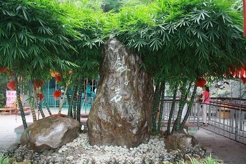 大陸兩廣之旅_2011.07.19_23
