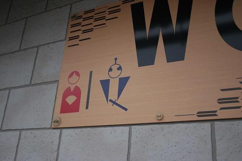 Restrooms for samurai princesses and samurai
