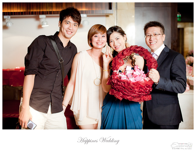 [婚禮攝影]政修與素玫 婚禮喜宴_168