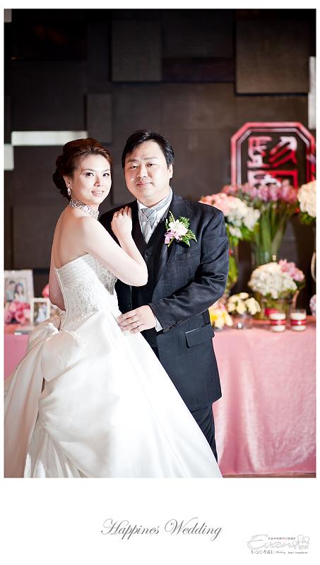 [婚禮攝影]文怡&一智 婚禮喜宴-彭園會館_092