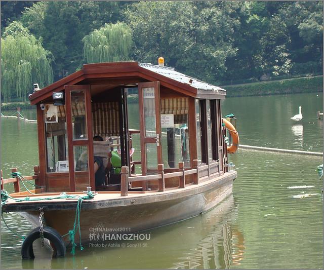 CHINA2011_075