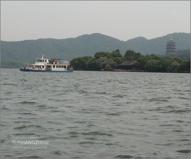 CHINA2011_108