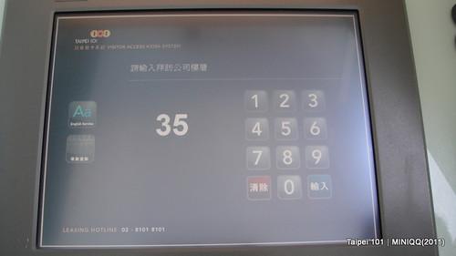 DSC06492