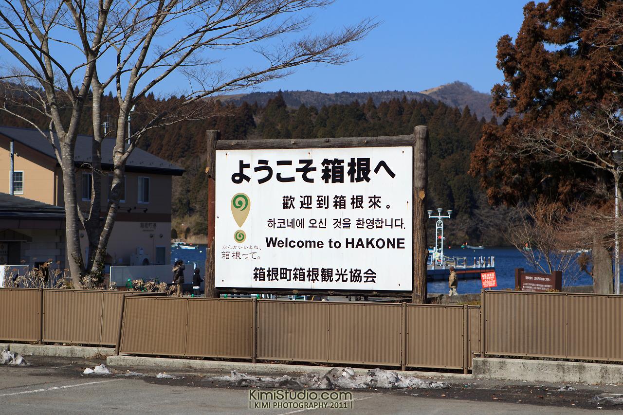 2011年 311 日本行-299