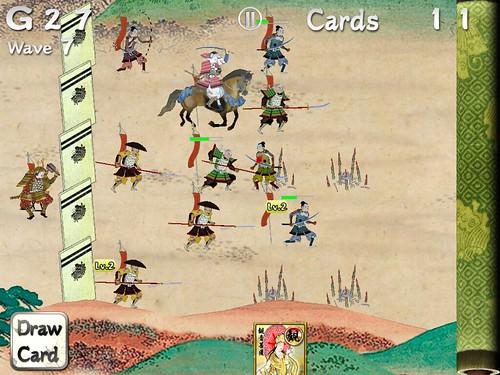 Samurai Bloodshow (iOS)