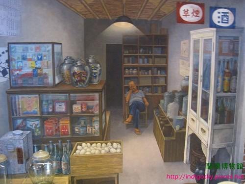 蘭陽博物館-IMG_2488V