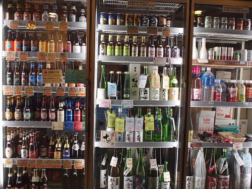 伊豆屋酒店 (Izuya liquor shop)