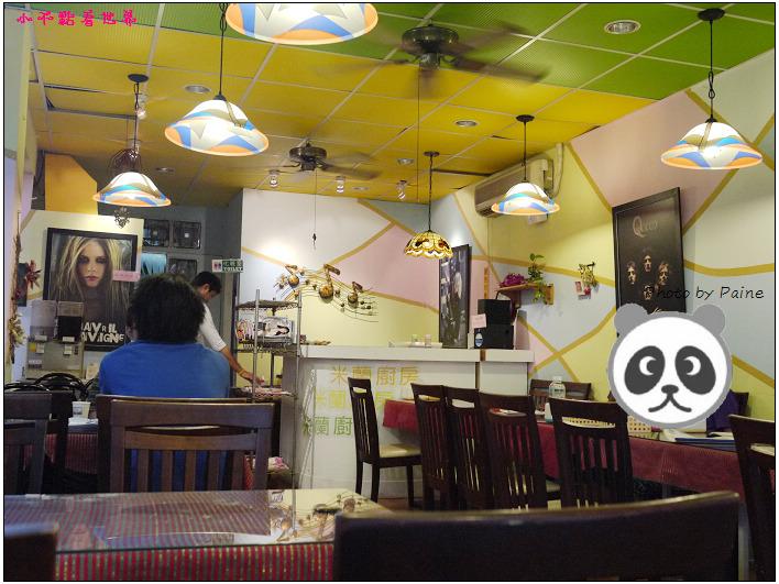 米蘭廚房 (7).JPG