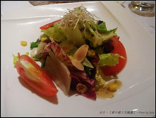 蝸牛義大利餐廳 (7)