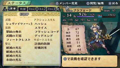 GKHScreen_0133
