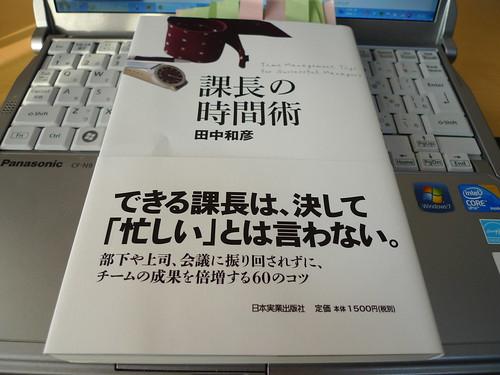 P1050318.JPG