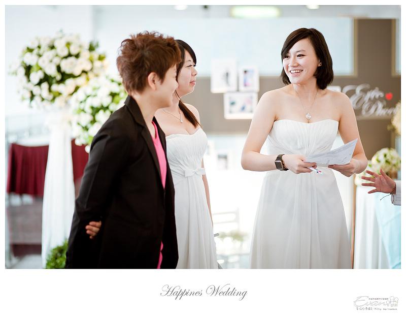 [婚禮攝影]碧娟&呈文 婚禮記錄-139
