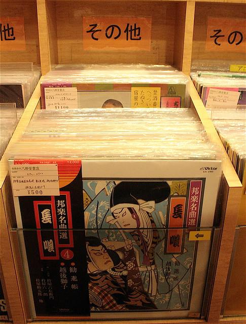 RECORDS SHOP, Ikebukuro, HASHODO KOSHOTENIMG_8589