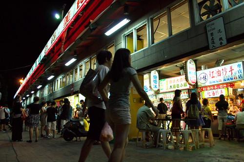 Shin-Lin Night Market #1