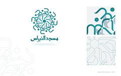 | 2011 (3D Graphics | 3d.com.sa) Tags: logo photography 3d graphics nikon cannon  abdullah                      alyousef      www3dcomsa