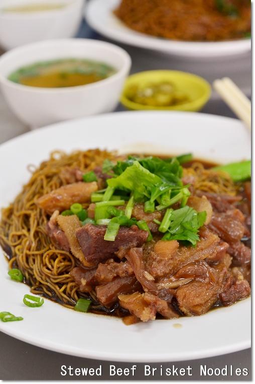 Stewed Beef Brisket Noodles