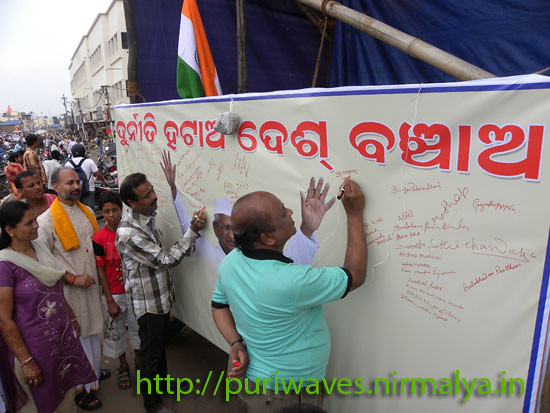 Signature campaign supporting Anna Hajare at puri