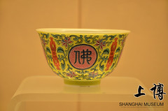 1796-1820 (Nimrod's Gallary Shanghai Museum, March 2011) Tags: sculpture art museum bronze ancient nikon ceramics chinese exhibition jade seal   qingdynasty shanghaimuseum       songdynasty           han  tang ancientchineseart d7000  dynasty