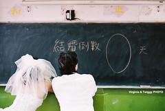 Film x Lomo Pre-Wedding Photo- Feng  Mei*3 (Twiggy Tu) Tags: portrait film taiwan taipei 2011 contaxrx preweddingphotography  carlzeissdistagont35mmf14 virginiatwiggyphoto