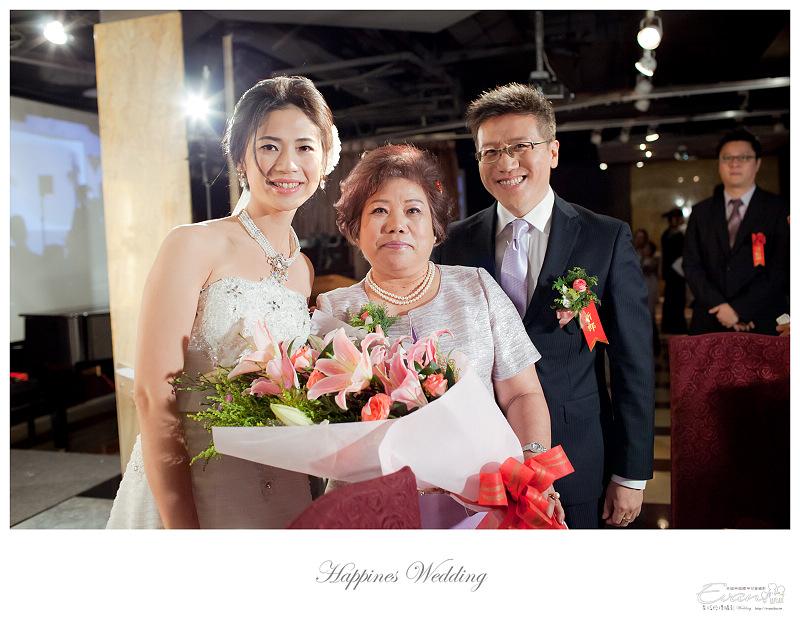 [婚禮攝影]政修與素玫 婚禮喜宴_096