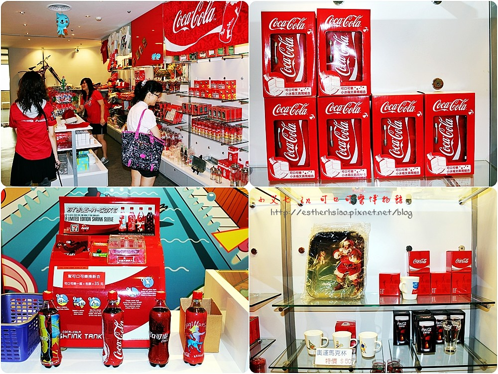 72 可樂商店
